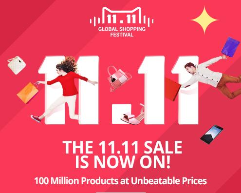 11.11 The BIGGEST E-Commerce Shopping Festival